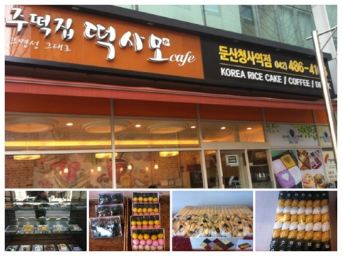 bakery market in south korea