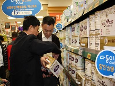 dairy market in south korea